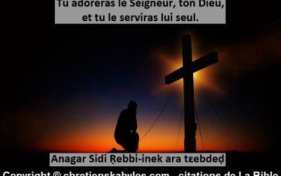 Tu adoreras le Seigneur, ton Dieu