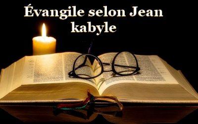 Évangile selon l'apôtre Jean en kabyle