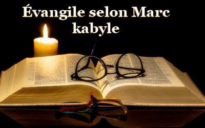 Évangile selon l'apôtre Marc en kabyle